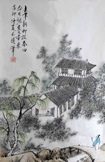 Chinese Trees Painting,46cm x 70cm,1175009-x