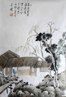 Chinese Trees Painting,46cm x 70cm,1175020-x