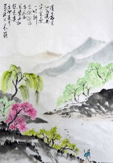 Chinese Trees Painting,46cm x 70cm,1175027-x