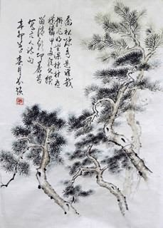Chinese Trees Painting,46cm x 70cm,1175030-x
