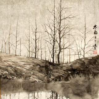 Chinese Trees Painting,33cm x 33cm,1178055-x