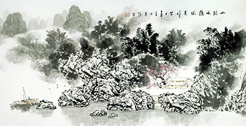 Chen Chun Zhong Chinese Painting 1095045