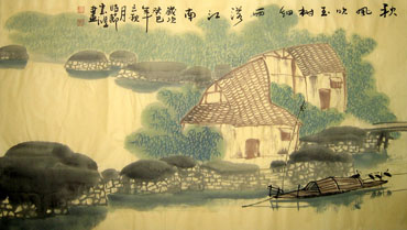 Chinese Village Countryside Painting,50cm x 80cm,1579019-x