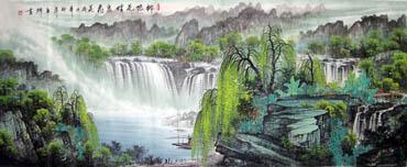 Zhou Peng Fei