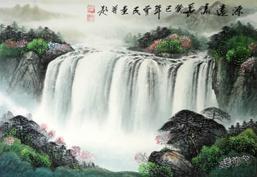 Chinese Waterfall Painting,45cm x 65cm,1146008-x