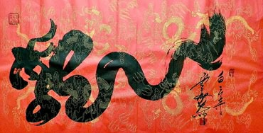 Chinese Word Dragon Calligraphy,66cm x 136cm,51031001-x