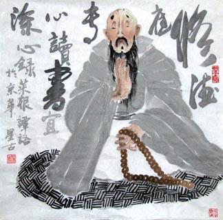 Zhong Xing Gu