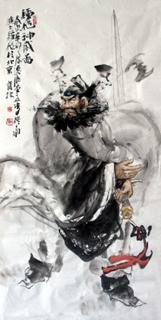 Shi Yu Lin