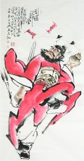 He Yi Xing Chinese Painting 3546001