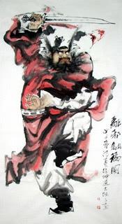 Xu Kun Yuan Chinese Painting 3548052