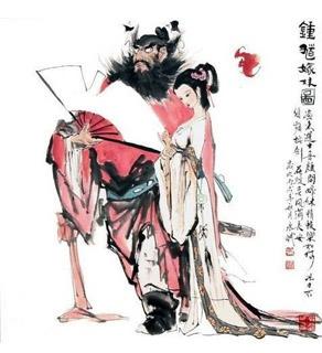 Wang Yong Bin Chinese Painting 3549001
