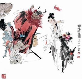 Wang Yong Bin Chinese Painting 3549002