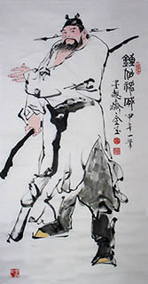Zhang Jin Yu Chinese Painting zjy31127009