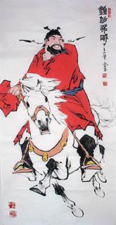 Zhang Jin Yu Chinese Painting zjy31127012
